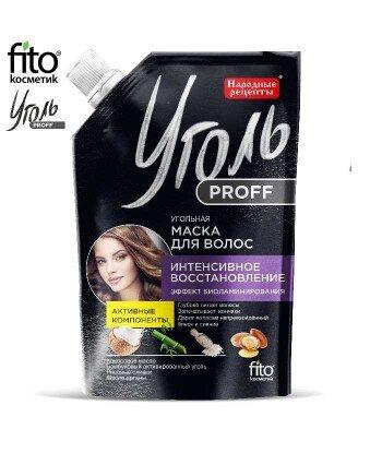 Ugoł Proff - Węglowa maska do włosów Intensywna regeneracja, 100 ml - Fitokosmetik