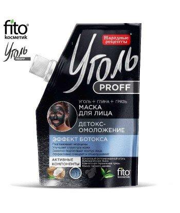 Ugoł Proff - Maska do twarzy Węgiel, glina, błoto, Detoks odmłodzenie, 50 ml - Fitokosmetik