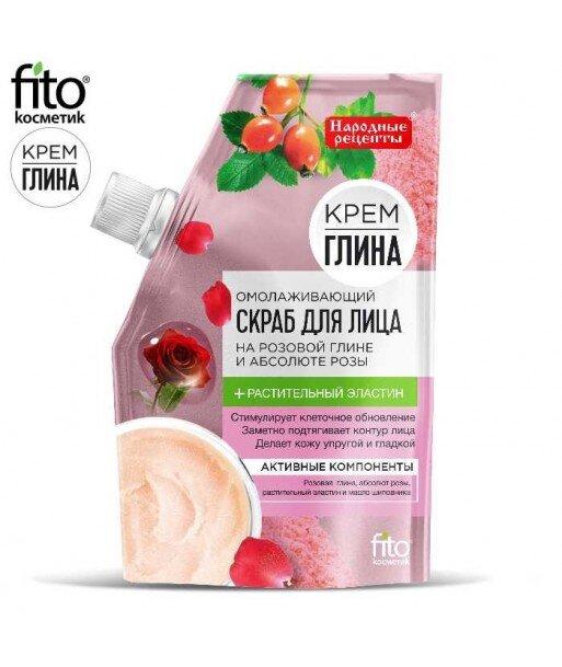 ODMŁADZAJĄCY PEELING DO TWARZY na bazie różowej gliny i olejku różanym, 50ml- Fitokosmetik