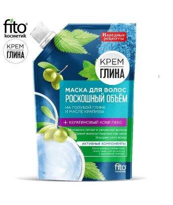 MASKA DO WŁOSÓW LUKSUSOWA OBJĘTOŚĆ na bazie niebieskiej gliny i oleju pokrzywowym, 100ml- Fitokosmetik