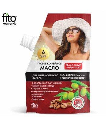 Gęsty olejek kawowy do opalania Nawilżjący 6 SPF, 50ml- Fitokosmetik