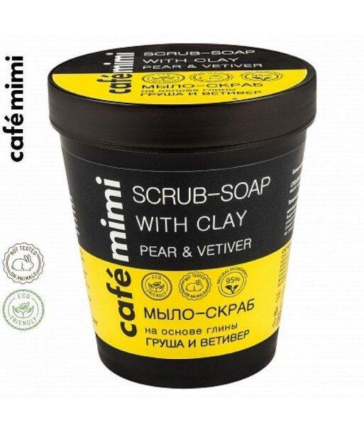 CAFE MIMI Mydło - scrub do ciała - biała glinka i ekstrakt z gruszki, 220 ml