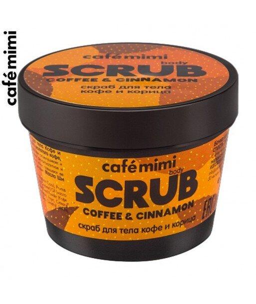 CAFE MIMI Scrub do ciała - Kawa i Cynamon, 120g