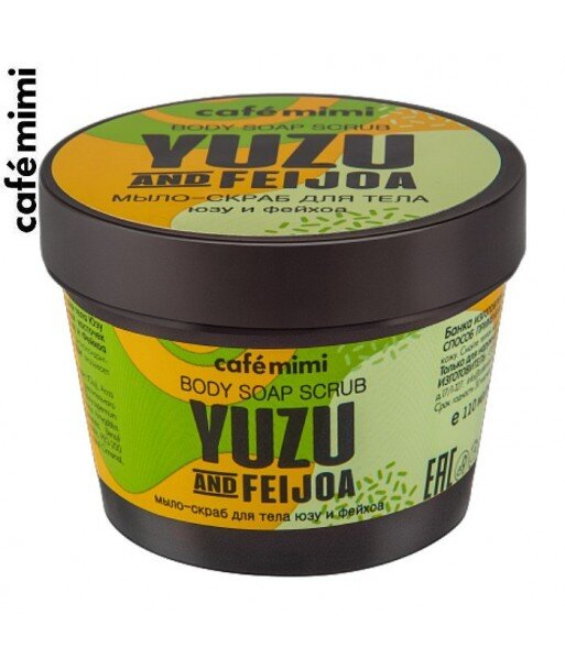 CAFE MIMI Mydło-scrub do ciała Yuzu i Feijoa, 110 ml
