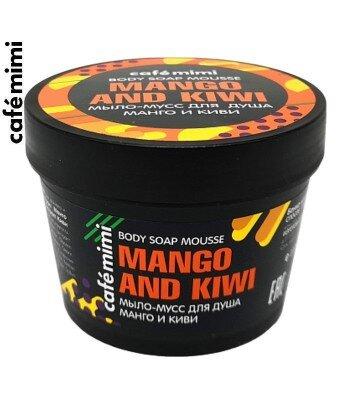 CAFE MIMI Mydło-mus pod prysznic Mango i Kiwi, 110 ml
