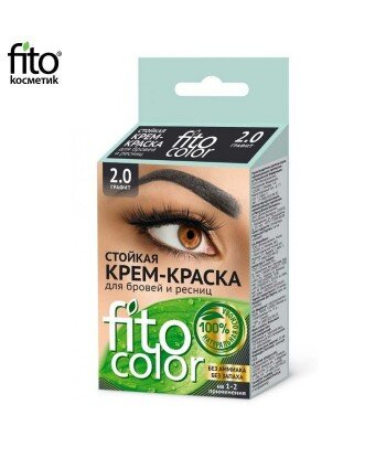 FITOCOLOR Farba do brwi i rzęs, kolor grafit, 2x2ml - Fitokosmetik