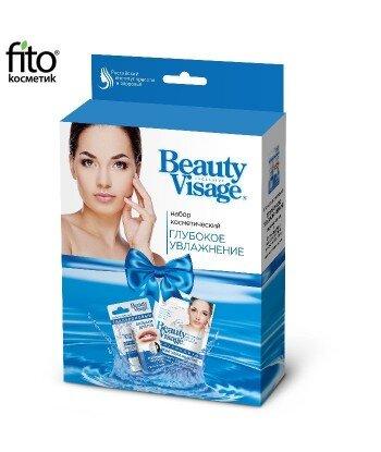 Zestaw do twarzy Głębokie nawwilżenie, 25 ml  3,6g Beauty Visage