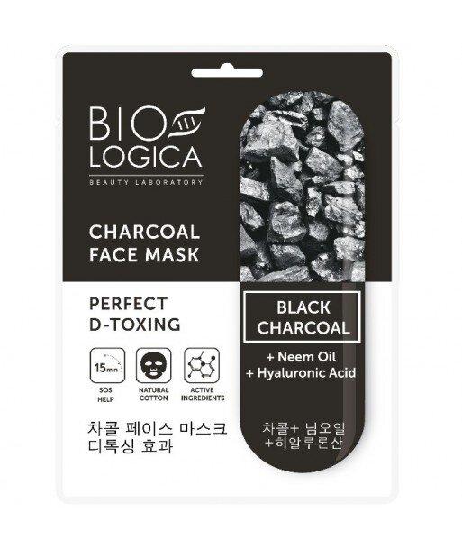 """BIOLOGICA CHARCOAL Maska do twarzy w płachcie """"Skuteczny detoks"""" z węglem"""