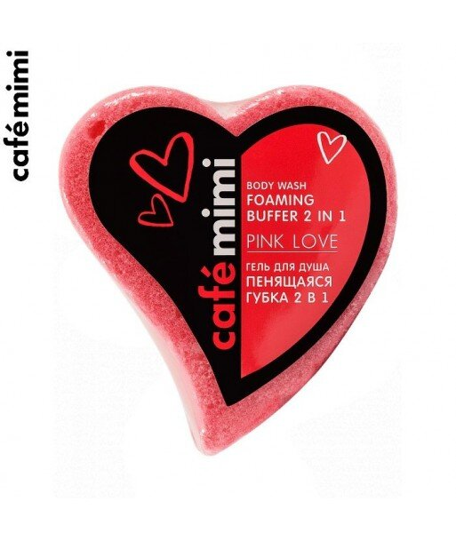 Gąbka piankowa 2 w 1 PINK LOVE z Żelem pod prysznic, 60 g - CAFE MIMI