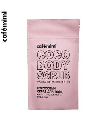 Kokosowy scrub do ciała - kokos, Himalajska Sól różowa, Marakuja, 150 g - CAFE MIMI