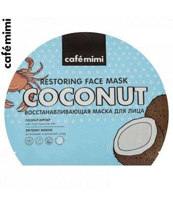 Rewitalizująca witaminowa maska na twarz w płachcie KOKOS - wszystkie typy skóry, 22 g - CAFE MIMI