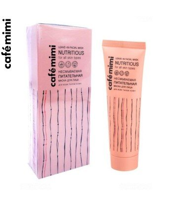 Odżywcza maska do twarzy bez spłukiwania - Kompleks witamin, 50 ml - CAFE MIMI