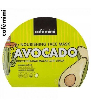 Odżywcza maska na twarz w płachcie - AWOKADO - wszystkie typy skóry, 22 g - CAFE MIMI