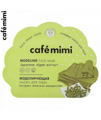 Modelująca maska w płachcie - Japońska alga- wszystkie typy dojrzałej skóry, 22 g - CAFE MIMI
