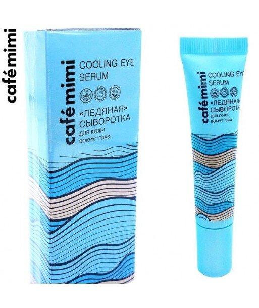 Serum chłodzące do skóry wokół oczu ICE, 15ml - CAFE MIMI