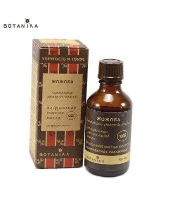 Naturalny 100% Kosmetyczny olej jojoba, 50ml - BOTANIKA