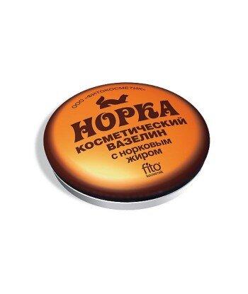 WAZELINA kosmetyczna z olejem z norek 10g, FITOKOSMETIK