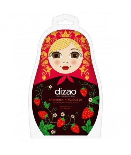 Czarna maska ujędrniająca z ekstraktem z truskawek i kolagenem w płachcie, 25 g - DIZAO Matrioszka