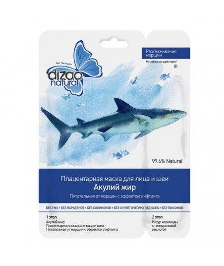 DIZAO - maska do twarzy i szyi z olejem z rekina - odzywcza, przeciwzmarszczkowa z efektem liftingu