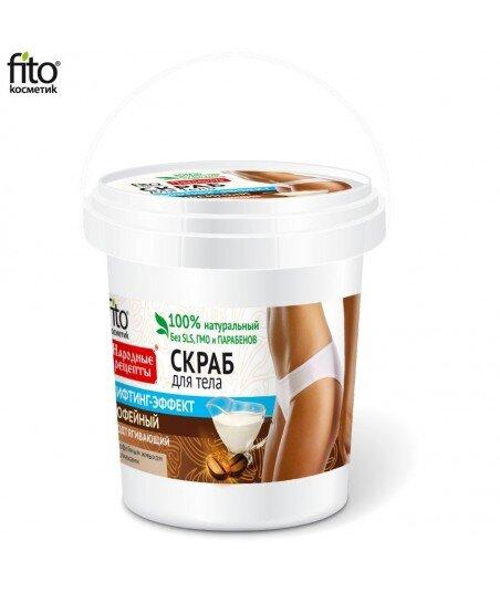 Naturalny Odmładzający kawowy scrub do ciała, 155ml