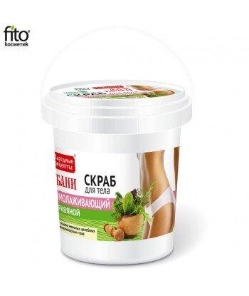 Naturalny Odmładzający ziołowy peeling do ciała, 155ml