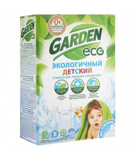 Ekologiczny proszek do prania dla niemowląt GARDEN - 1350gr