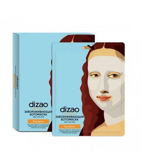 Fascynująca BOTO maska włokninowa z kolagenem, 30g - DIZAO