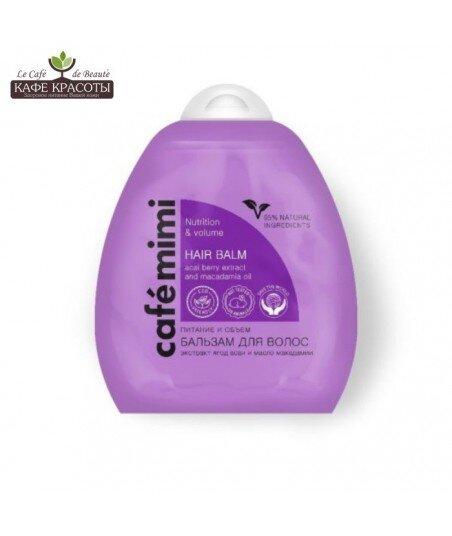 Cafe mimi - balsam do włosów - odżywienie i objętość - Le Cafe de Beaute / KAFE KRASOTY