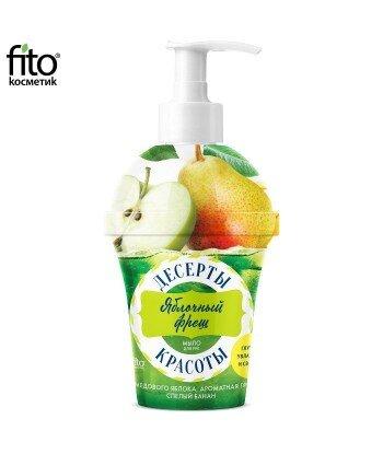 Deser dla urody Mydło do rąk Jabłkowy fresh, 320 ml - Fitokosmetik