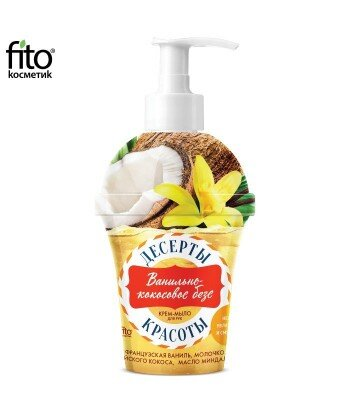 Deser dla urody Krem-mydło do rąk Waniliowo-kokosowe, 320 ml - Fitokosmetik