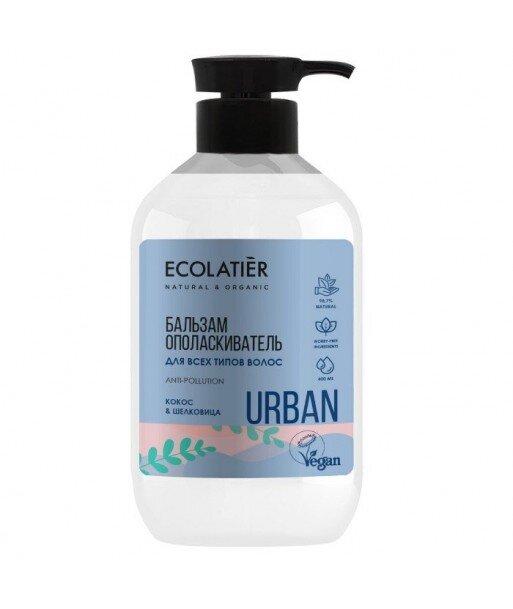 Balsam kondycjonujący do wszystkich rodzajów włosów Kokos i morwa, 400 ml, ECOLATIER URBAN