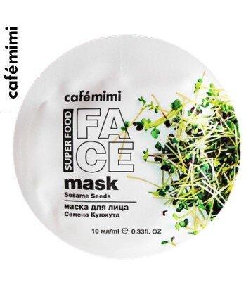 Maseczka do twarzy Sezam i masło shea, 10 ml - CAFE MIMI