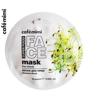 Maska do twarzy Len i mleko migdałowe 10 ml - CAFE MIMI