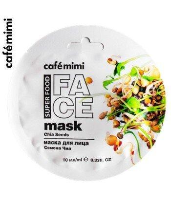 Maska do twarzy Chia & Olive 10 ml - CAFE MIMI