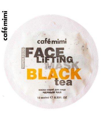 Maseczka-scrub do twarzy Czarna herbata i trawa cytrynowa 10 ml - CAFE MIMI