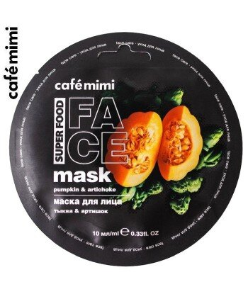 Maseczka do twarzy Dynia i karczoch 10 ml - CAFE MIMI