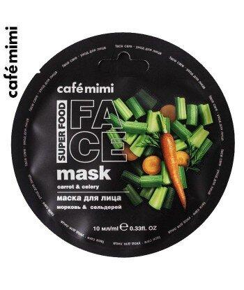 Maska do twarzy Marchew i seler 10 ml - CAFE MIMI
