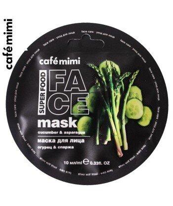 Maska do twarzy Ogórek i Szparagi 10 ml - CAFE MIMI