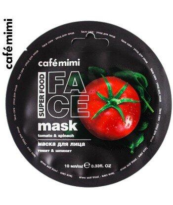Maska do twarzy Pomidor & Szpinak 10 ml - CAFE MIMI