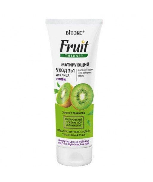 Krem-maska Zabieg matujący 3 w 1 do twarzy z kiwi, 75 ml, Fruit Therapy