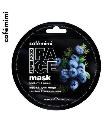 Maseczka do twarzy jagoda i jałowiec 10 ml - CAFE MIMI