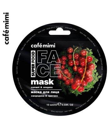 Maseczka do twarzy porzeczka i oregano 10 ml - CAFE MIMI
