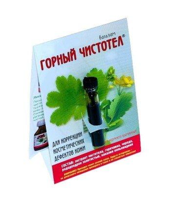 Balsam / olejek z GLISTNIKA JASKÓŁCZE ZIELE, 1,2 ml