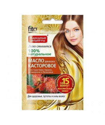 Olejek do włosów RYCYNOWY - nawilża skórę głowy, zapobiega łamliwości i wypadaniu, 20ml