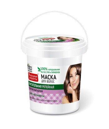 Odżywcza, łopianowa maska do słabych, wypadających włosów, 155ml Fitocosmetik