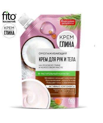ODMŁADZAJĄCY KREM DO RĄK I CIAŁA na bazie różowej gliny i oleju kokosowym, 100ml- Fitokosmetik