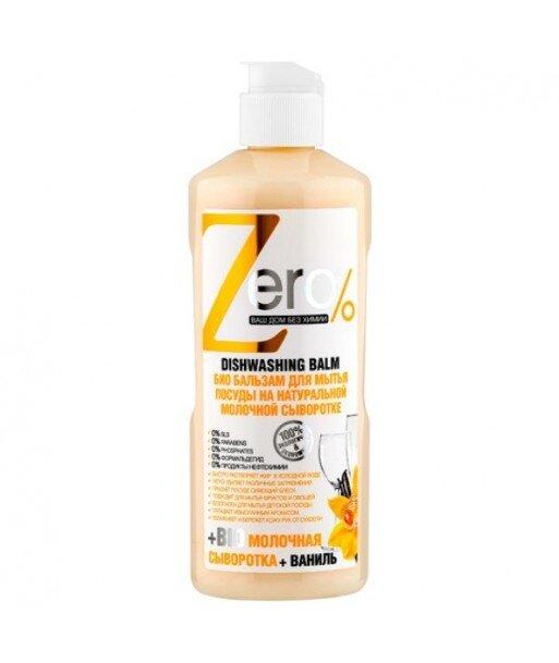 ZERO - Ekologiczny płyn/balsam do mycia naczyń serwatka mleczna