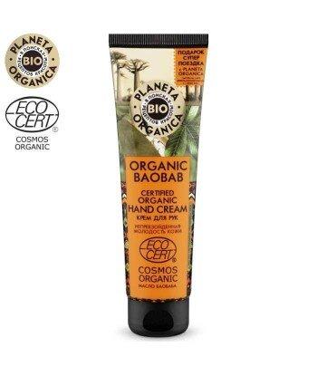 PO Organic Baobab Krem zmiękczający do rąk, 75ml