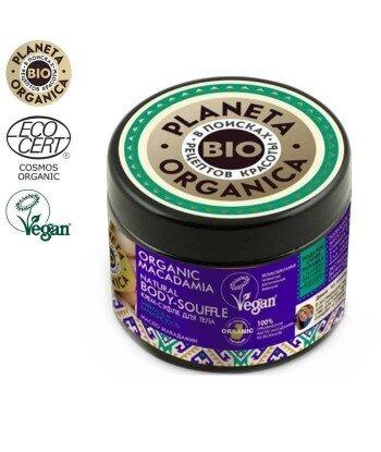 PO Organic Macadamia Suflet do ciała - Odżywia i nawilża, 300ml
