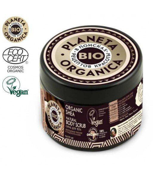 PO Organic Shea Scrub do ciała - Odżywienie i gładkość, 300ml
